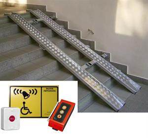 Пандус для инвалидов откидной из алюминия с кнопкой вызова помощника