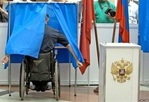 Кабинка для голосования для инвалидов