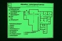 Светонакопительная мнемосхема  1180 х 900 мм. Материал - пластик толщина 1,2 мм. Цвет свечения  - желто-зеленый.