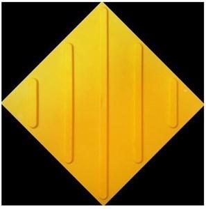 Плитка тактильная тротуарная (полиуретановая, 500х500 мм, диагональные полосы)