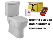 Унитаз компакт для инвалидов высокий JM 360х890х720мм + подарок