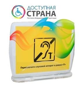 Индукционная портативная система DSTRANA 2.3