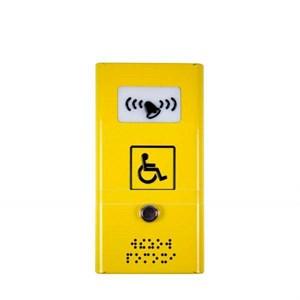 Антивандальная кнопка вызова персонала с вибрацией