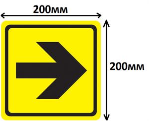 Тактильный знак пиктограмма СП 200х200