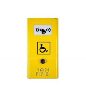 Антивандальная кнопка вызова персонала со звуковым сигналом СТ3