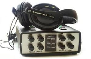 Слухоречевой тренажер (ЗУА индивидуального использования)