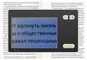 """Портативный цифровой увеличитель DSTRANA 24 3,5"""""""