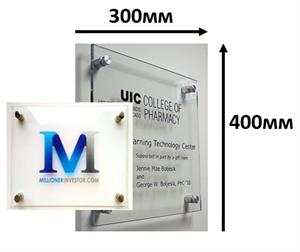 Тактильные таблички / вывески с азбукой Брайля 300х400мм премиум на оргстекле
