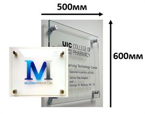 Тактильные таблички / вывески с азбукой Брайля 500х600мм премиум на оргстекле
