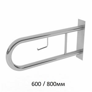 Поручень для туалета настенный стационарный с бумагодержателем