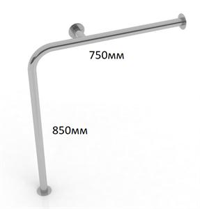 Поручень для туалета стационарный Г-образный 750х850мм