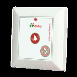 Беспроводная кнопка вызова медсестры Medbeep Med-52