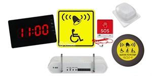 Универсальная система вызова помощника Гамма для входа и санузла со свето-звуковым оповещателем