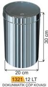 Урна для санузла с поворотной крышкой (12л)