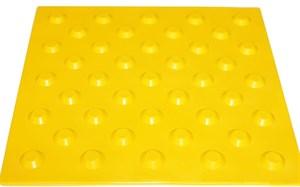 Плитка тактильная для помещений (ПВХ, 300х300х5 мм, конусообразные (ш) рифы)
