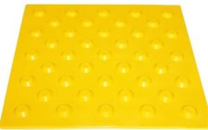Плитка тактильная для помещений (ПВХ, 500х500х5 мм, конусообразные (ш) рифы)
