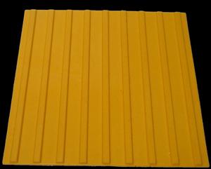 Плитка тактильная тротуарная (полиуретановая, 500х500х6 мм, девять продольных полос)